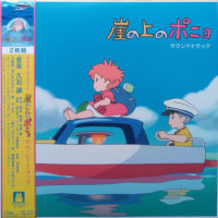 久石譲 - Ponyo On The Cliff By The Sea