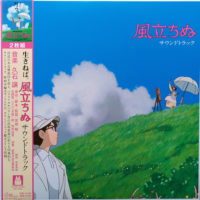 久石 譲 – The Wind Rises